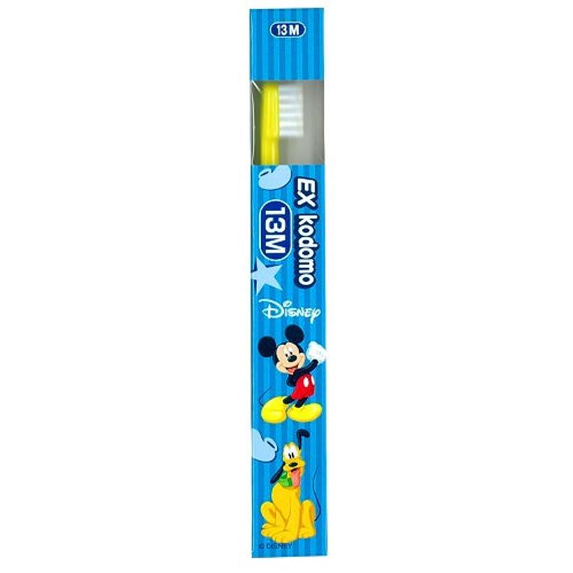 回路トレイルジーンズライオン EX kodomo ディズニー 歯ブラシ 1本 13M イエロー