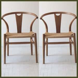 【2脚セット】 北欧 ダイニングチェア ビークチェア ナチュラル ペーパーコード 木製 オーク イス 椅子