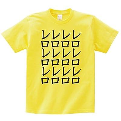 レロレロ 半袖Tシャツ イエローS