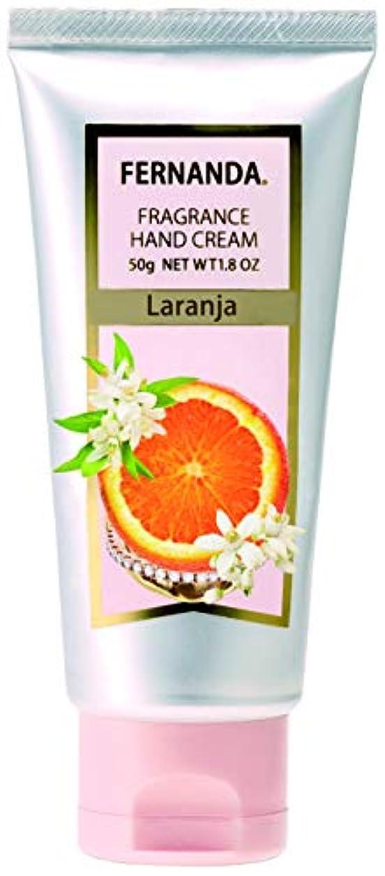 自分自身失効者FERNANDA(フェルナンダ) Hand Cream Laranja (ハンドクリーム ラランジア)