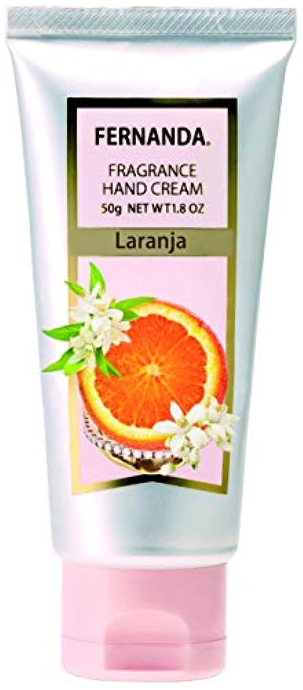 ビート特異性批判FERNANDA(フェルナンダ) Hand Cream Laranja (ハンドクリーム ラランジア)