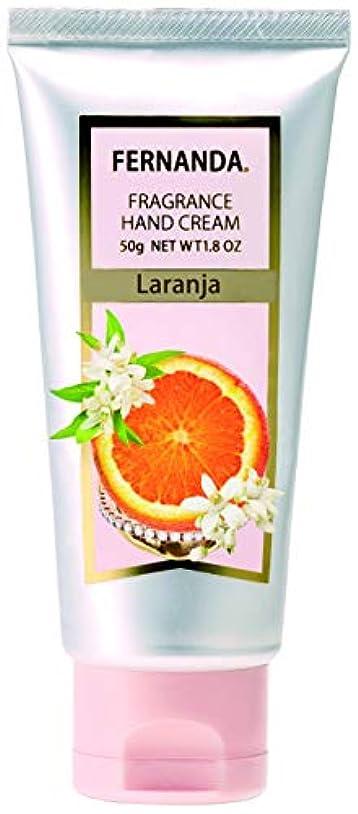 外側恩赦登場FERNANDA(フェルナンダ) Hand Cream Laranja (ハンドクリーム ラランジア)