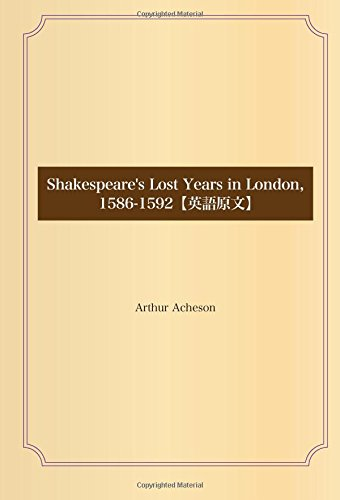 Shakespeare's Lost Years in London, 1586-1592【英語原文】