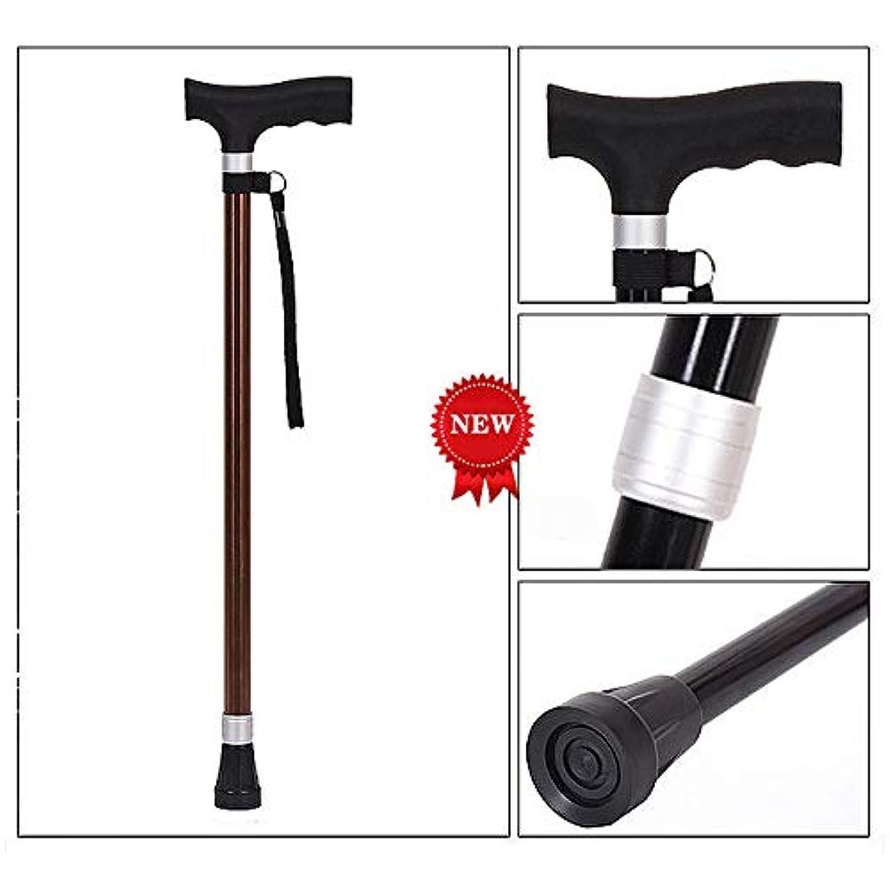 キラウエア山大使館発行ライトのない高齢者用松葉杖、老人用伸縮スティック、多機能松葉杖、滑り止めアルミニウム合金ウォーキングスティック(F21),ブラウン