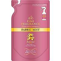 ファーファファインフレグランス ファブリックミスト アムール 230ml詰替 フローラルシプレの香り