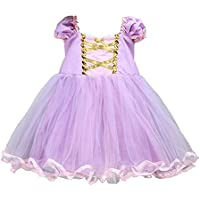 0adb55a648ba5 giminuoラプンツェルプリンセス ドレス ヘアクリップを寄付 子供 コスチューム 仮装 女の子 ハロウィン お姫様 (ラプンツェル