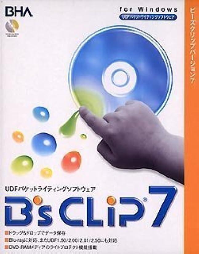 ワーディアンケース焦げ契約したB's CLiP7