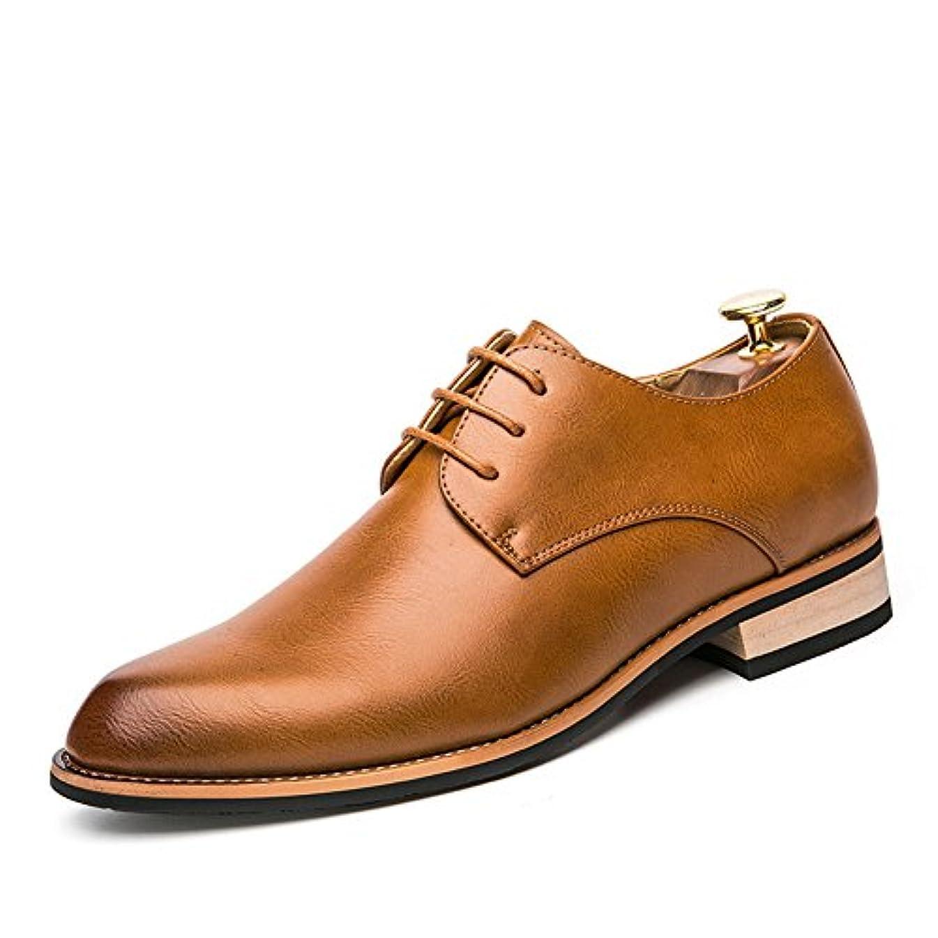 即席ストレススイMAXTEC ビジネスシューズ レースアップ メンズ カジュアルシューズ 革靴 スニーカー レザー 滑り止め リーガル