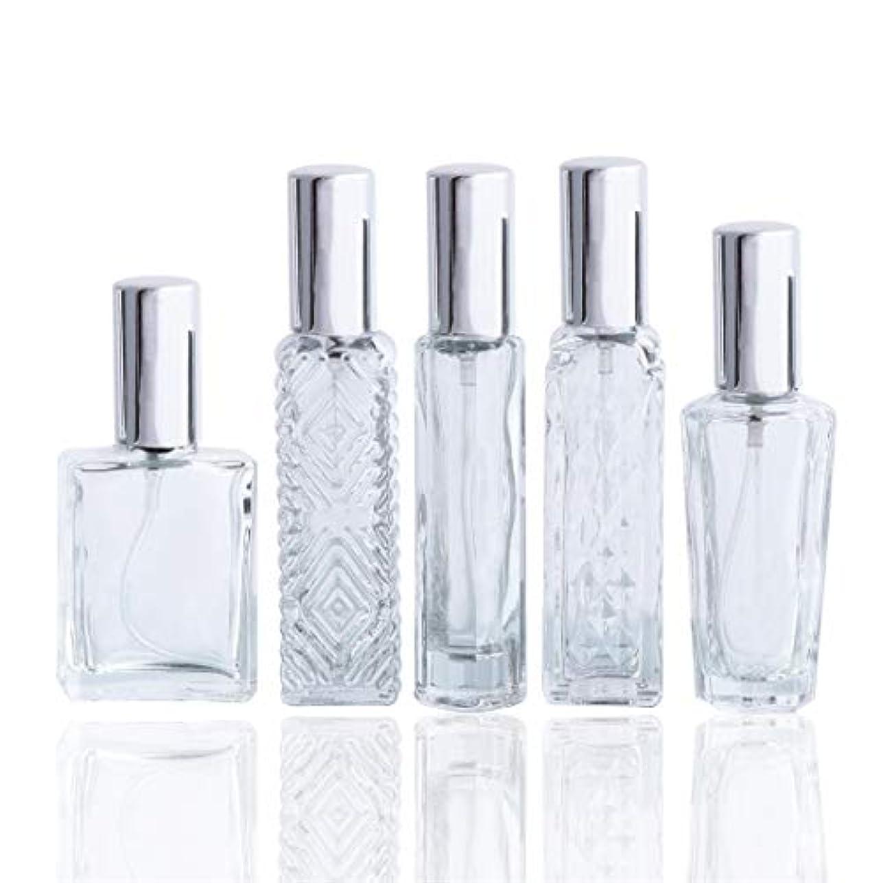 Waltz&Fクリアガラススプレー香水瓶 空きフレグランスボトル詰替用瓶アトマイザー分け瓶 旅行用品 化粧水用瓶