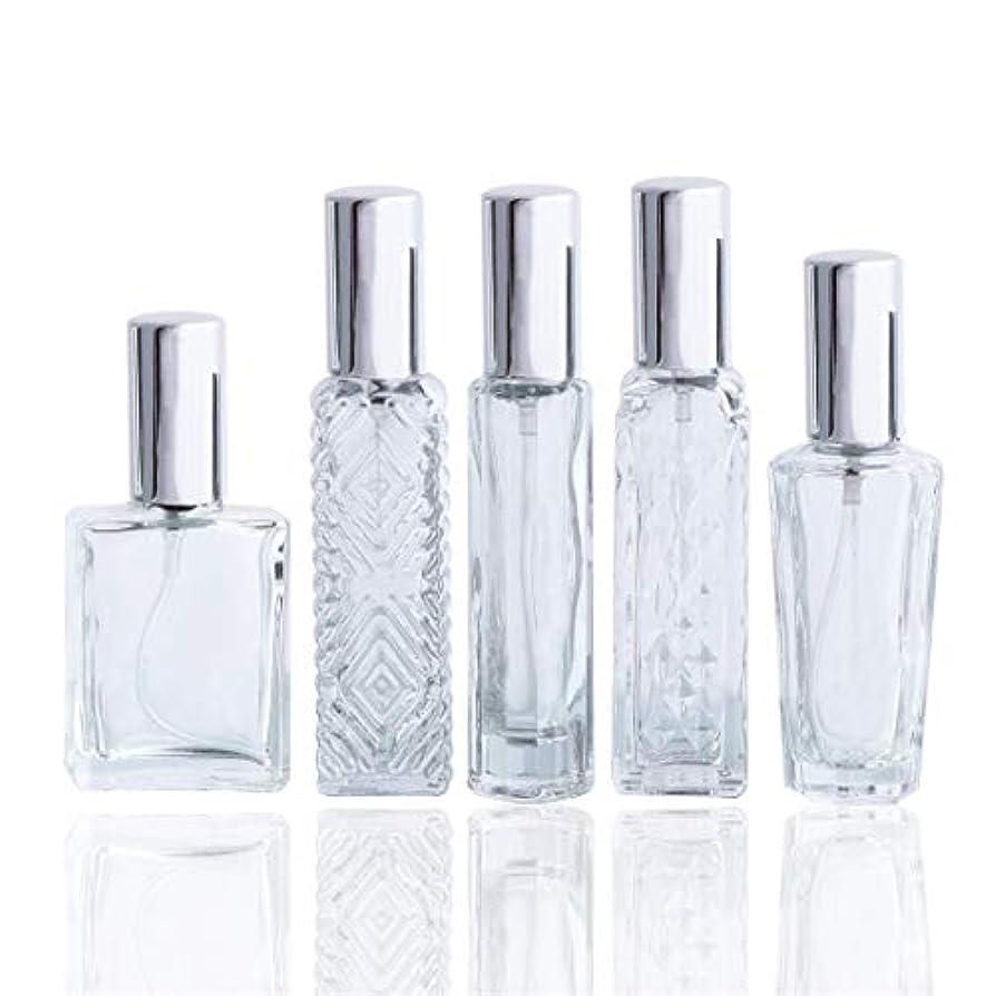 自発的アッパーシャツWaltz&Fクリアガラススプレー香水瓶 空きフレグランスボトル詰替用瓶アトマイザー分け瓶 旅行用品 化粧水用瓶