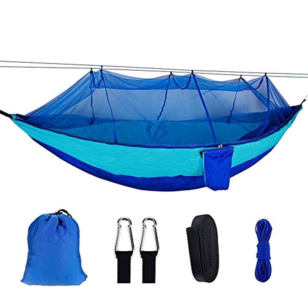 本会議トランスミッション従順RMJAI 蚊帳付きキャンプハンモック、蚊ハンモックパラシュート、旅行スイングベッド、キャンプ用ハンモック軽量201Tナイロン102.4x55.1in (色 : 青)