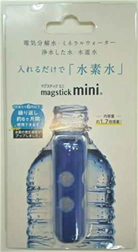 『マグスティックミニ(Magstick Mini)』入れるだ...