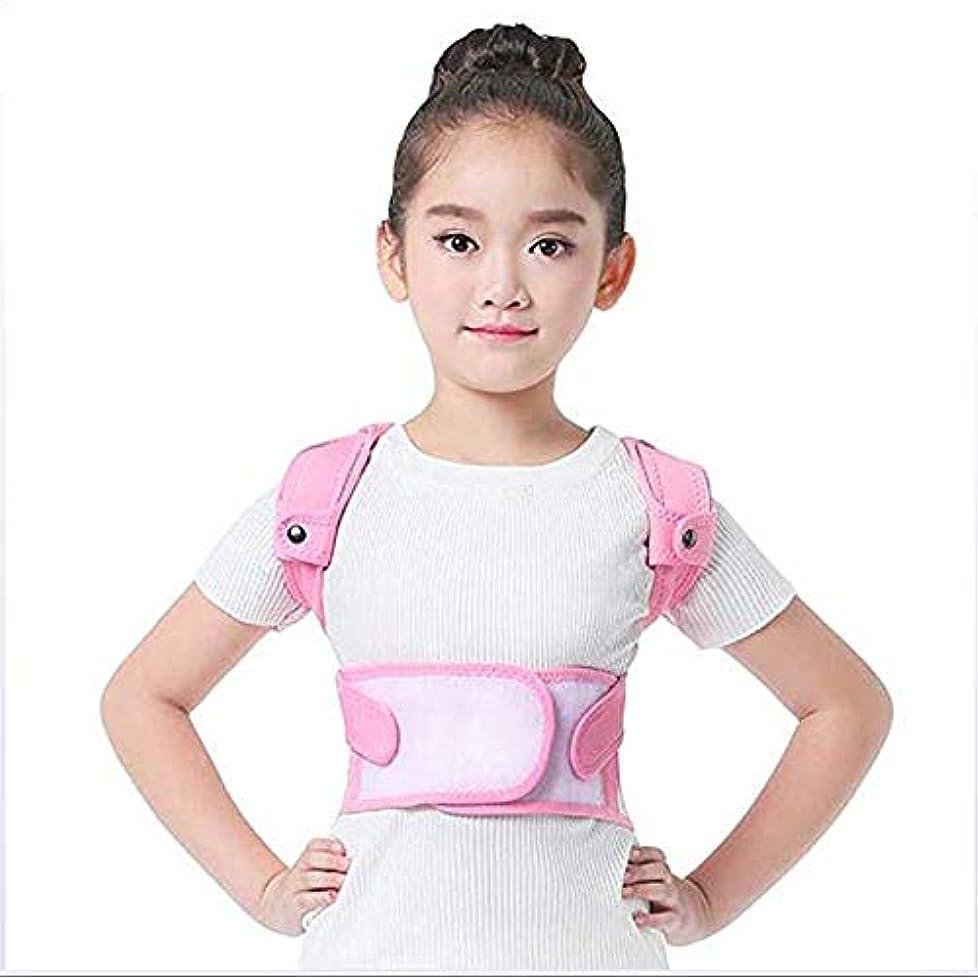 服を洗うライセンス着飾るYD 姿勢補助具 - 姿勢補助具背部腰部支持姿勢矯正および子供の背骨背筋補正ストレートベルト /& (サイズ さいず : XL)