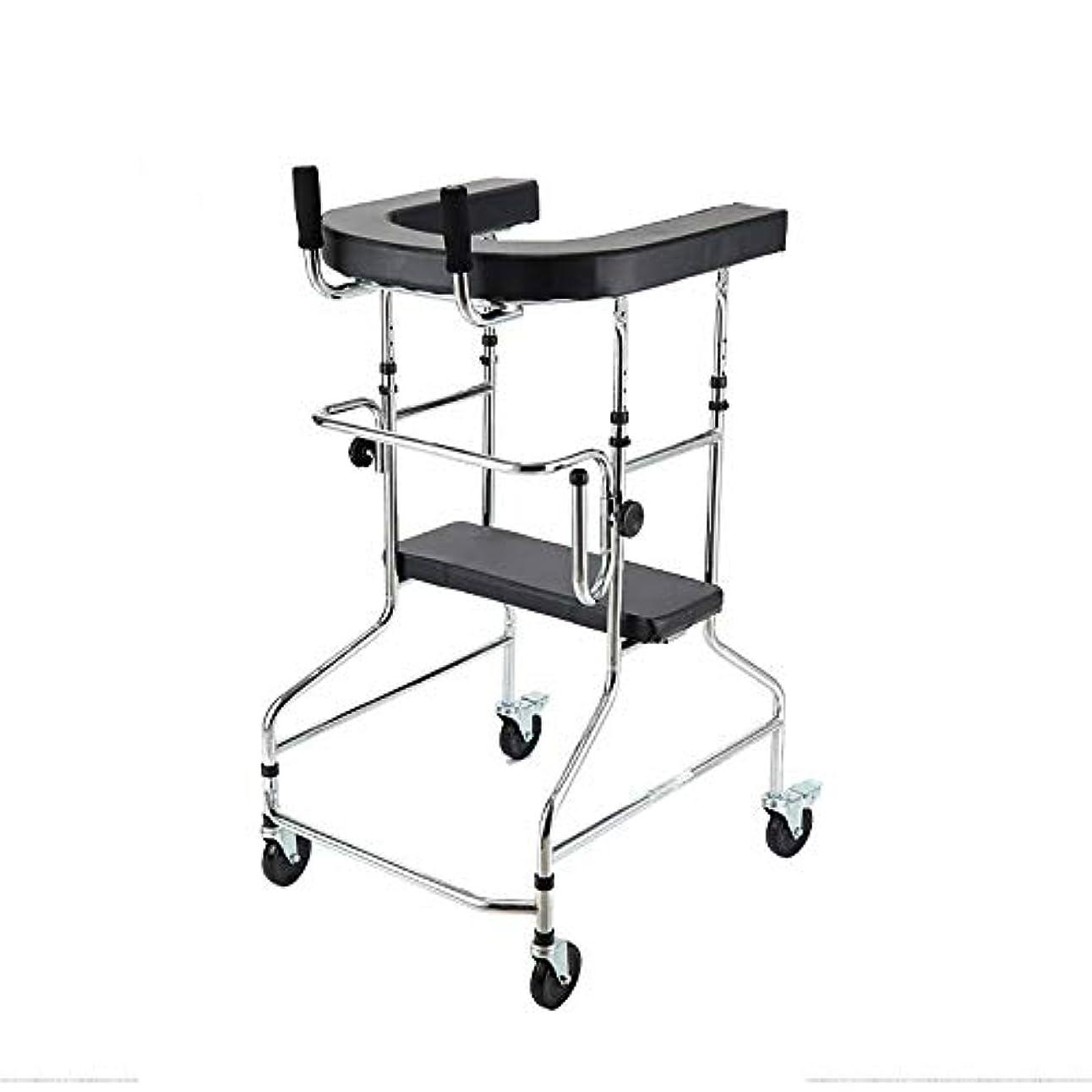 回る収入遺体安置所多機能高齢者歩行ブラケットは、半身の不快な人々のための二重腕歩行器を無効にしました