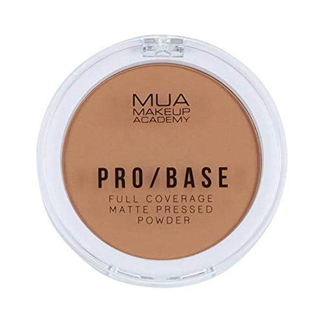ナース破壊する神経障害[MUA] Muaプロ/ベースのフルカバレッジマットパウダー#170 - MUA Pro/Base Full Coverage Matte Powder #170 [並行輸入品]