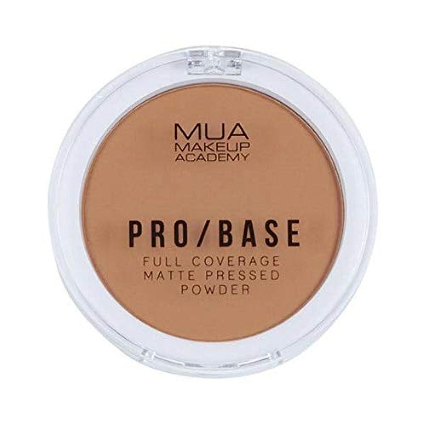 リビジョン飛行場加入[MUA] Muaプロ/ベースのフルカバレッジマットパウダー#170 - MUA Pro/Base Full Coverage Matte Powder #170 [並行輸入品]
