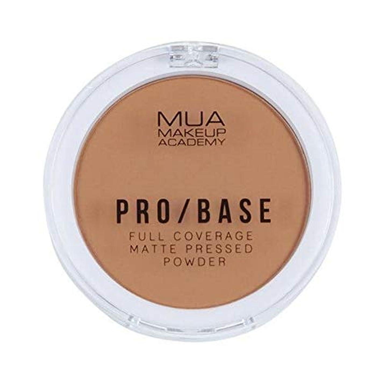 シェルター食用コマース[MUA] Muaプロ/ベースのフルカバレッジマットパウダー#170 - MUA Pro/Base Full Coverage Matte Powder #170 [並行輸入品]