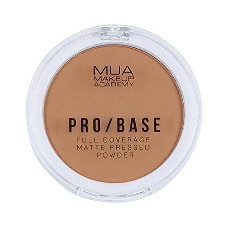 パケット貸し手章[MUA] Muaプロ/ベースのフルカバレッジマットパウダー#170 - MUA Pro/Base Full Coverage Matte Powder #170 [並行輸入品]