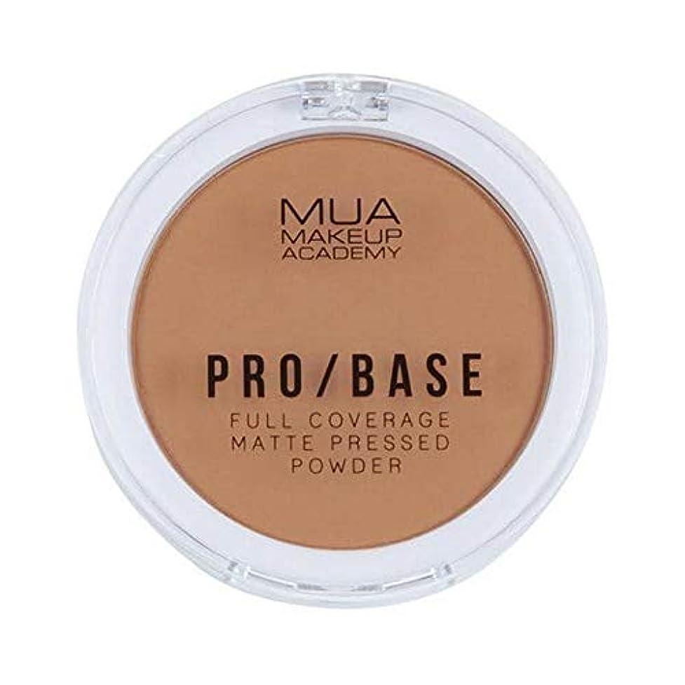 信じられない成長業界[MUA] Muaプロ/ベースのフルカバレッジマットパウダー#170 - MUA Pro/Base Full Coverage Matte Powder #170 [並行輸入品]