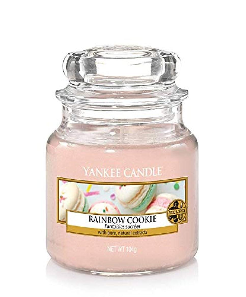 寄り添う治世くしゃくしゃYankee Candle Rainbow Cookie Small Jar
