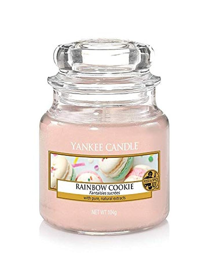 高速道路法律にもかかわらずYankee Candle Rainbow Cookie Small Jar