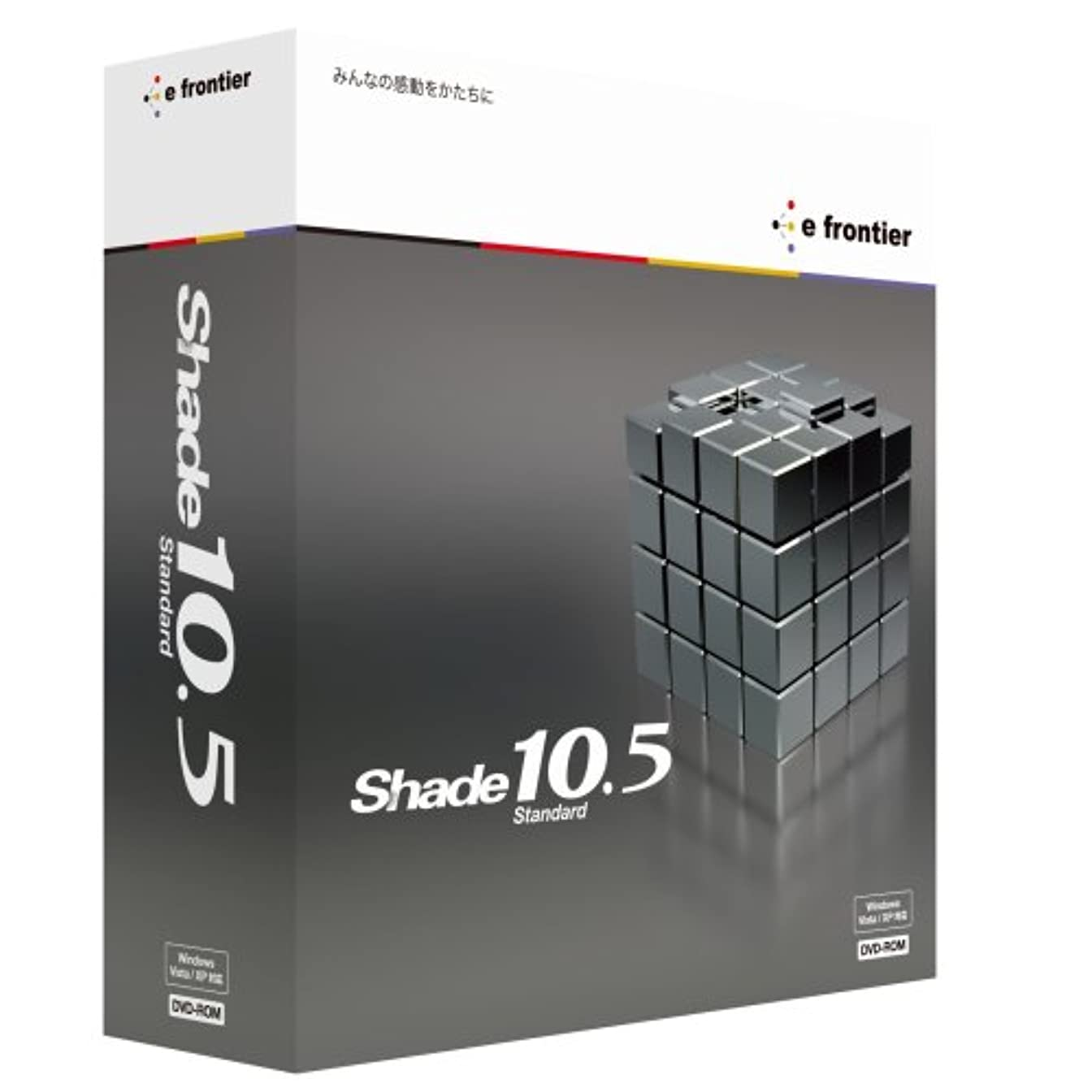 マウス理由運賃Shade 10.5 Standard for Windows