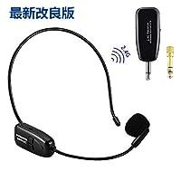 2.4G ワイヤレス マイク ヘッドセット ヘッドセットマイク ロフォン ステージ ポータブル拡声器 高音質 無線 軽量 3.5 mmステレオミニプラグ ブラック