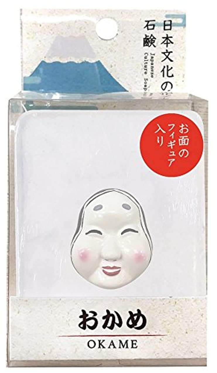 ベリオーロック転送ノルコーポレーション 石鹸 日本文化の石鹸 おかめ 140g フィギュア付き OB-JCP-1-4