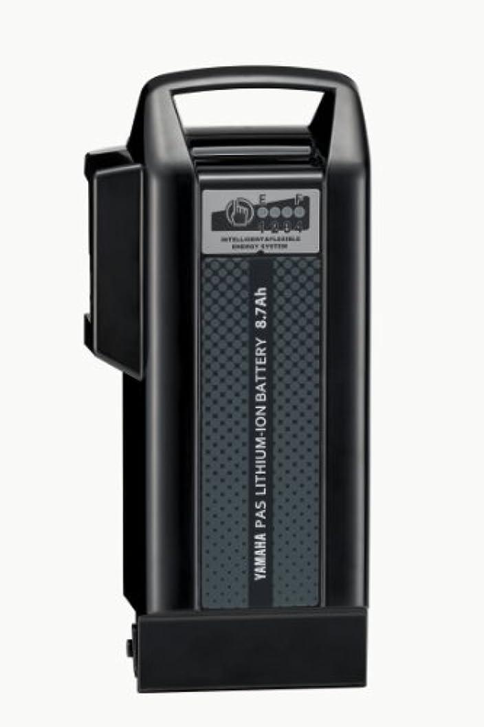 狭い防止特徴YAMAHA(ヤマハ) リチウムLバッテリー 8.7Ah X90-20 ブラック X90-82110-20