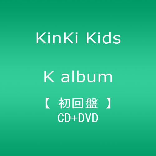 K album(初回限定盤)(DVD付)
