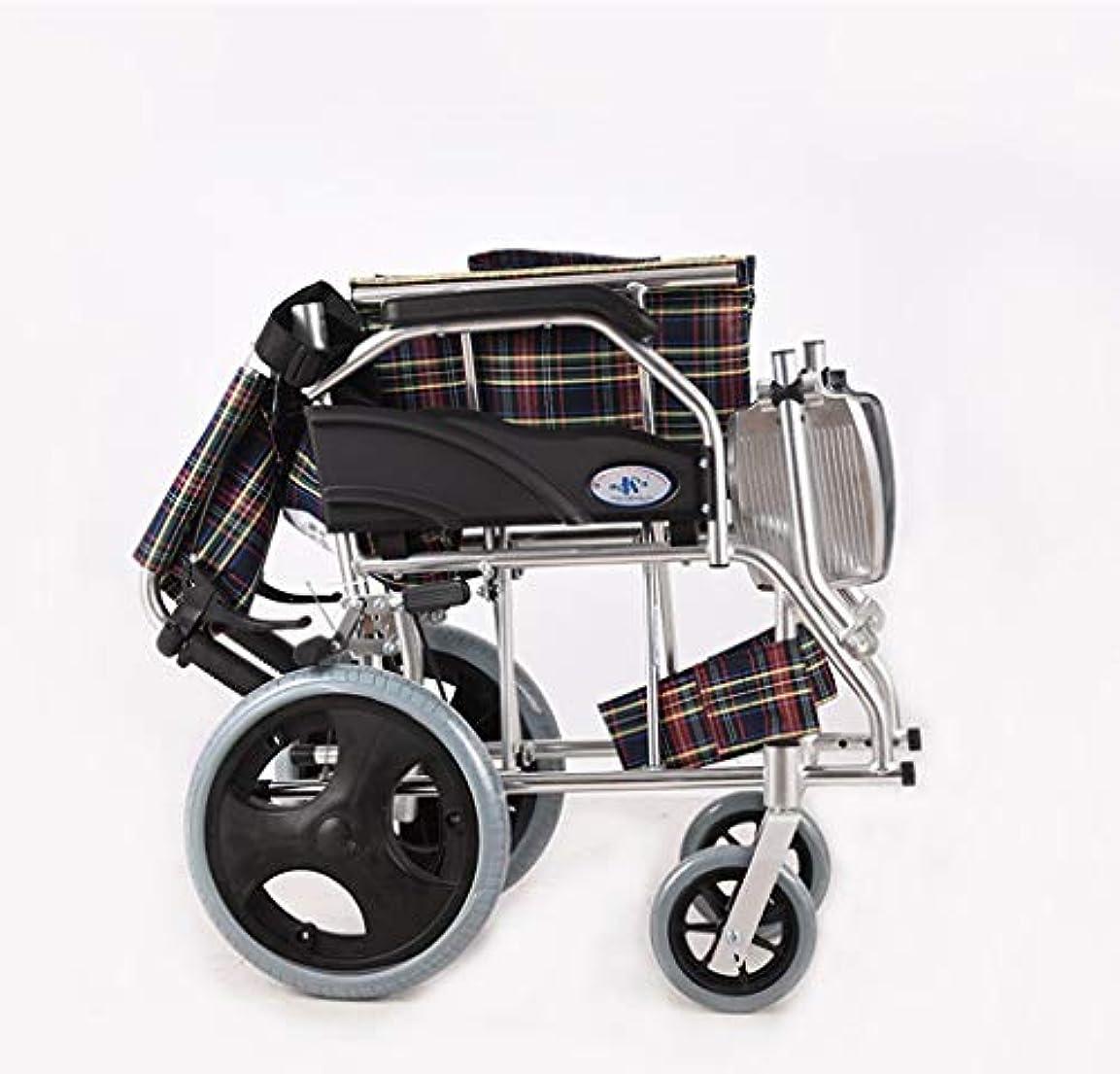 メタリック漂流木曜日車椅子折りたたみ式、障害者用スクーター、高齢者屋外旅行車椅子トロリー