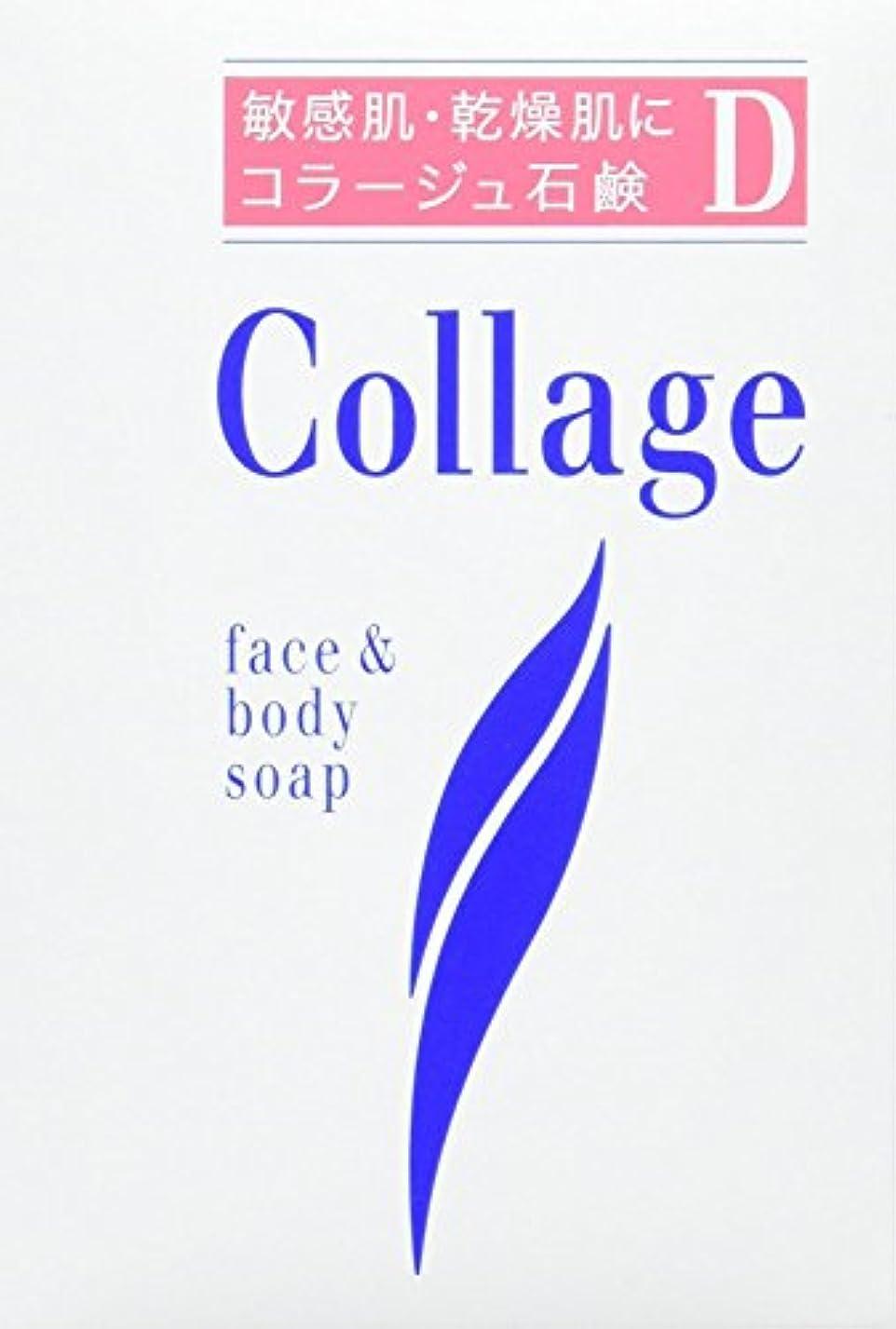 民間ギャラントリーできればコラージュ D乾性肌用石鹸 100g×6個