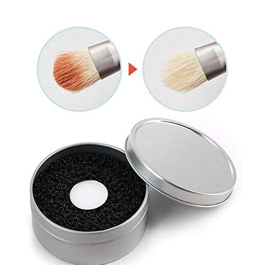 マーカー送金バスルームメイクブラシ クリーナー ブラッシュブラシ ドライクリーニングスポンジ 迅速なクリーニングスポンジ (黒+白)