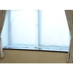 山善(YAMAZEN) 断熱断冷カーテン 幅110cm 高さ145cm 2枚組 WPC-S WH ホワイト