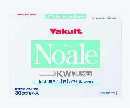 ヤクルト Noale(ノアレ) KW乳酸菌(カプセル) 30粒