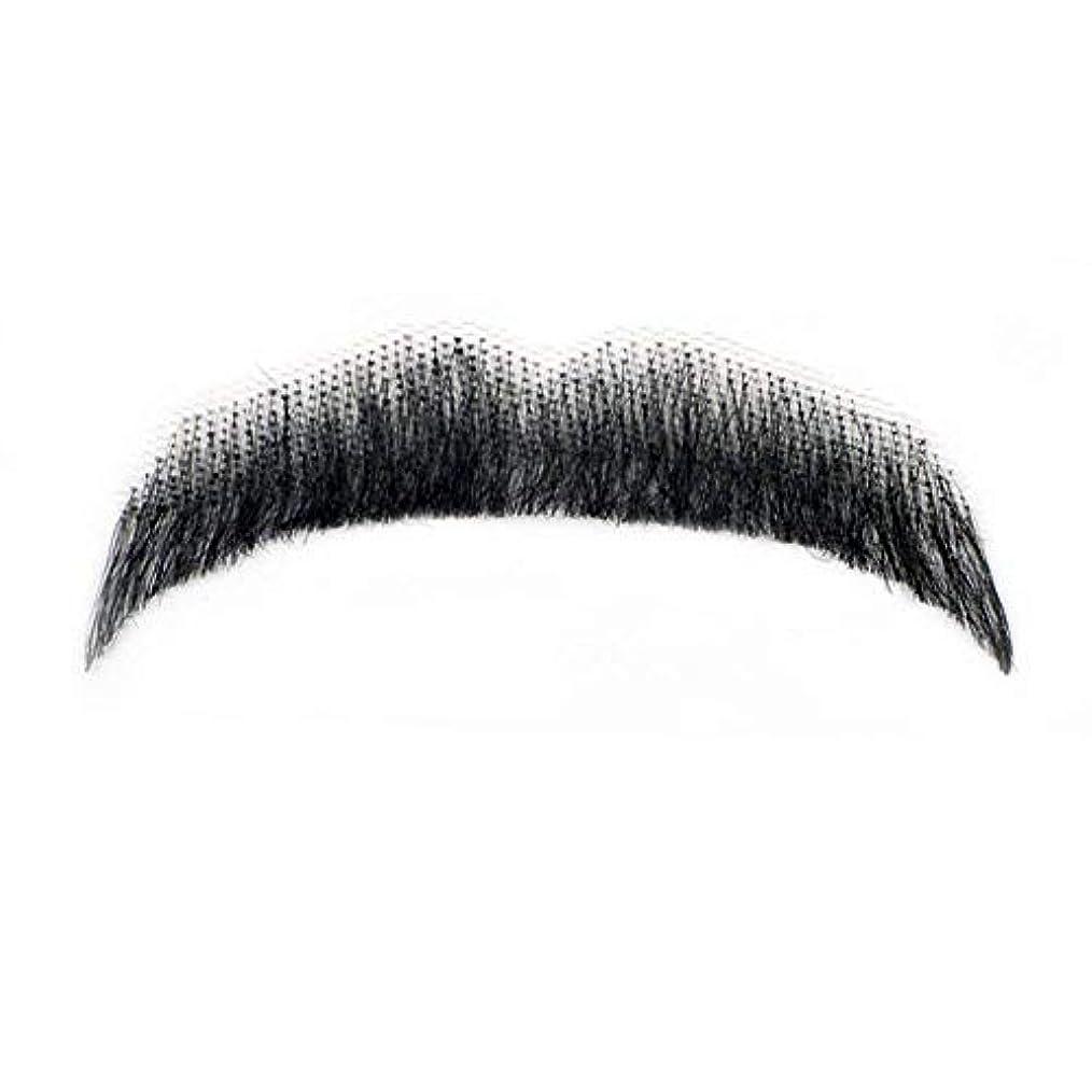 薬剤師塗抹歯付け髭 リアル 人毛100 口ひげ パームスタイル 濃いバージョン 付けひげ 付けヒゲ つけひげ つけ髭 つけヒゲ ヒゲ コスプレ