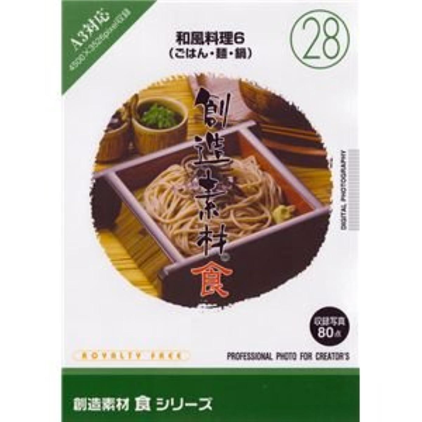お茶スペアフィクション写真素材 創造素材 食シリーズ(28)和風料理6(ごはん?麺?鍋)