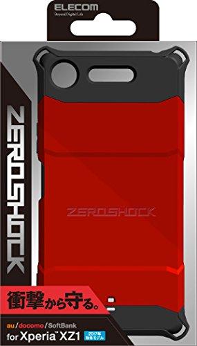 エレコム Xperia XZ1 ケース SO-01K(docomo) / SOV36(au) 衝撃吸収 【 落下時の衝撃から本体を守る 】 ZEROSHOCK スタンダード 衝撃吸収フィルム付 レッド PM-XZ1ZERORD