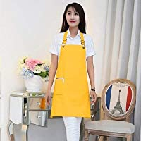 クッキングキッチンエプロンホームワークタバード キッチン韓国のファッションコットンキッチン防水エプロンミルクティーコーヒーショップネイルワークエプロン (色 : Yellow)