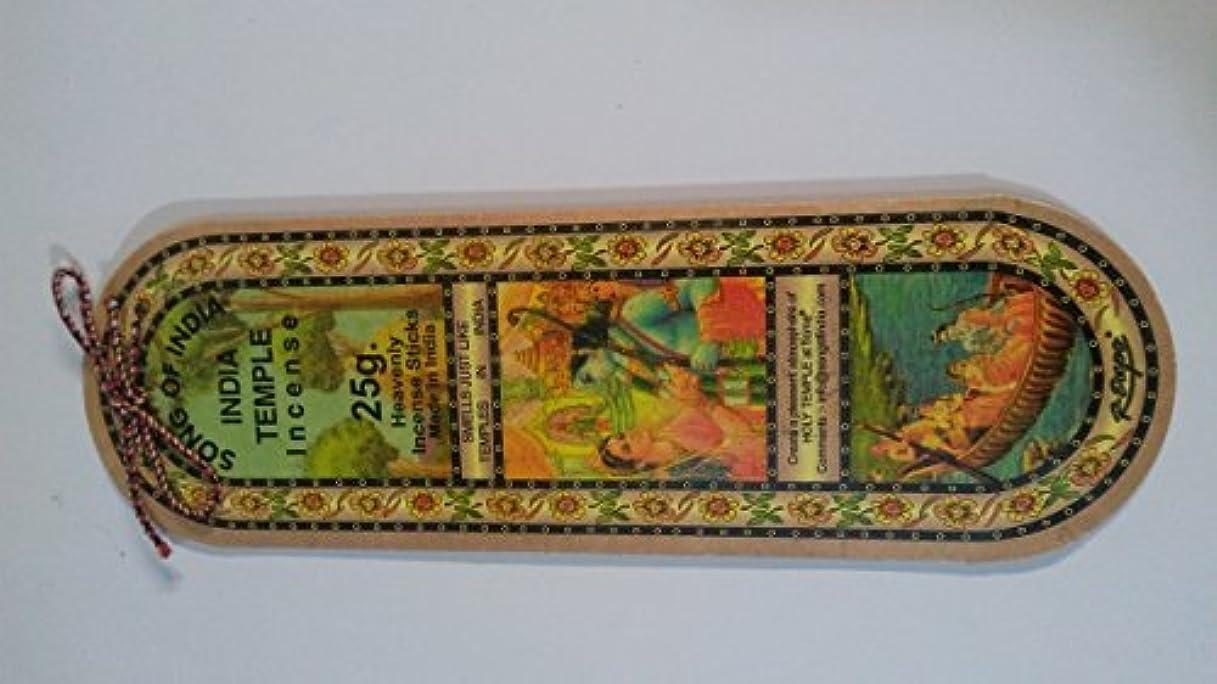 恐れる分類する飽和するインドTemple Incense – Song of India – 20スティックパッケージ