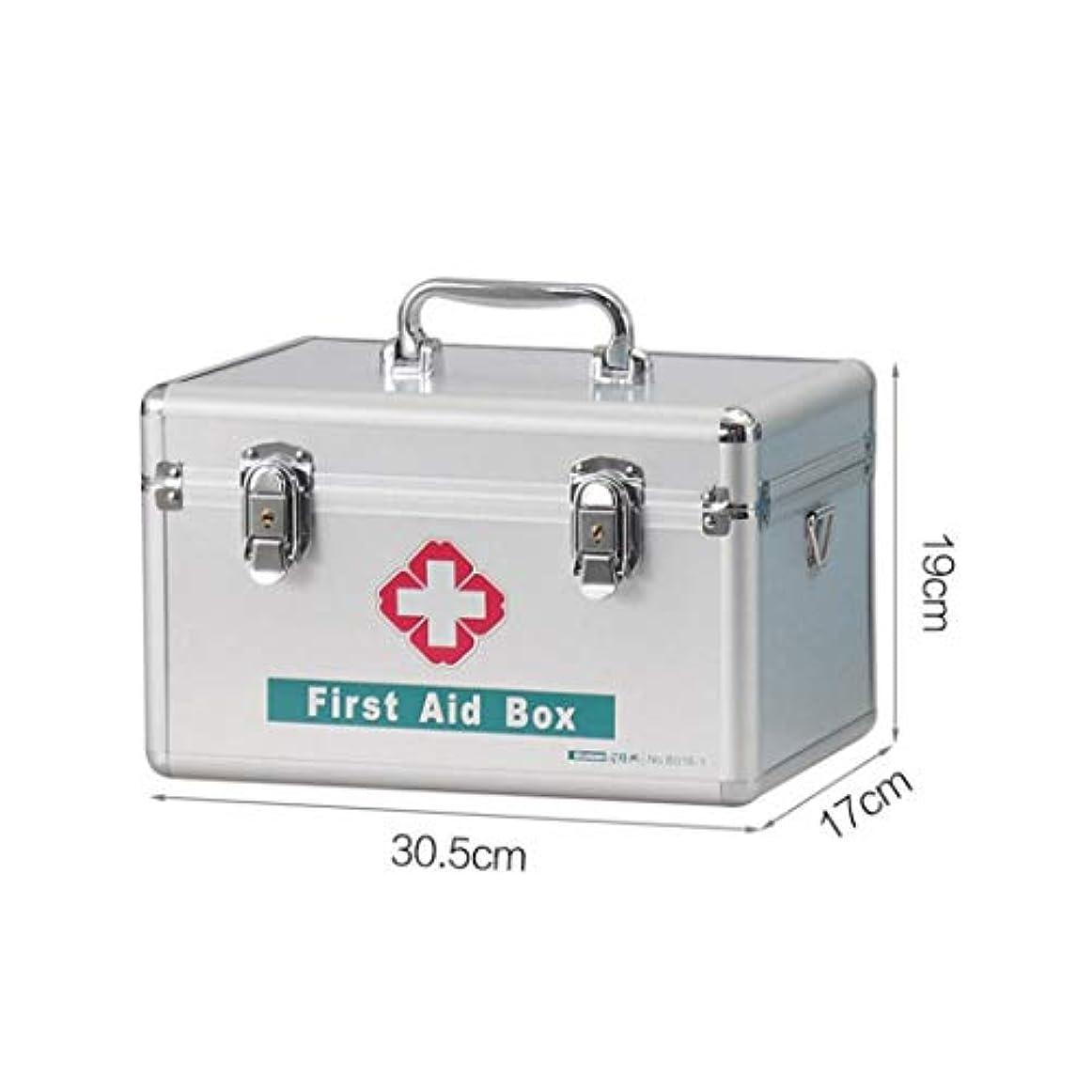対抗日焼け誰も救急箱 薬箱 アルミ 2層 キーロック式 大容量 緊急 防災 救急ボックス 医療箱 収納箱 携帯 ハンドル付き 薬入れ 小物入れ 多機能 家庭用 応急処置 応急手当 救急ケース ツールボックス シルバー M