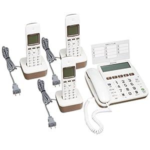 パイオニア Pioneer TF-SE15T デジタルコードレス電話機 子機3台付き/迷惑電話防止 ホワイト TF-SE15T-W 【国内正規品】