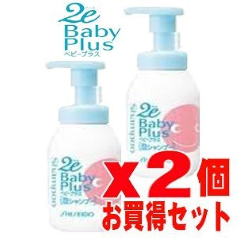 関係有害抽象化2E(ドゥーエ) ベビープラス BABY PLUS泡シャンプー 300MLx2個