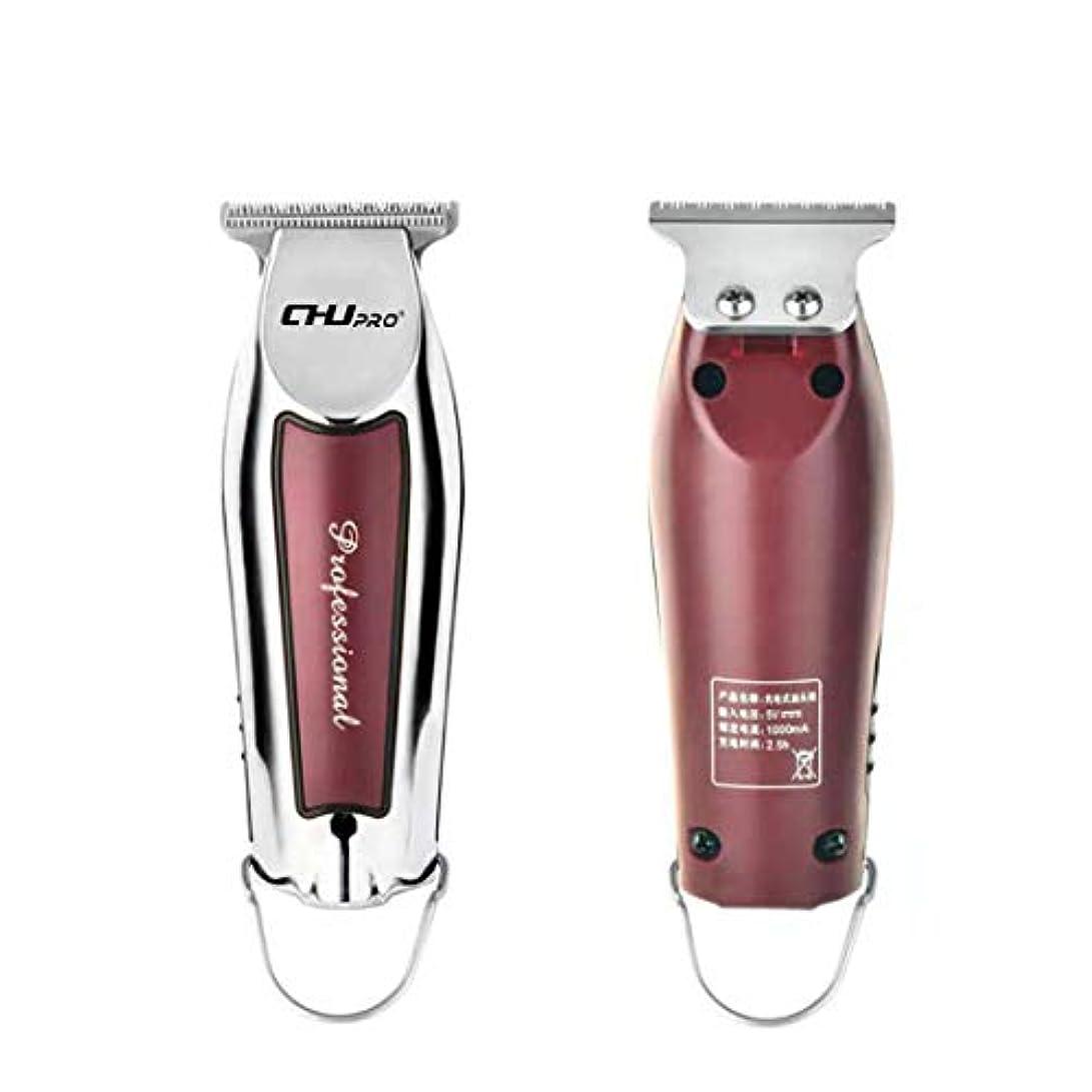 スチュワード自動化ステートメントサクララ(Sakulala) 電動シェーバー 刈り高さ調節可能 ヘアカッター コードレス 電動バリカン 深剃り 持ち運び USB充電 メンズ 家庭用 業務用 バリカンこども用