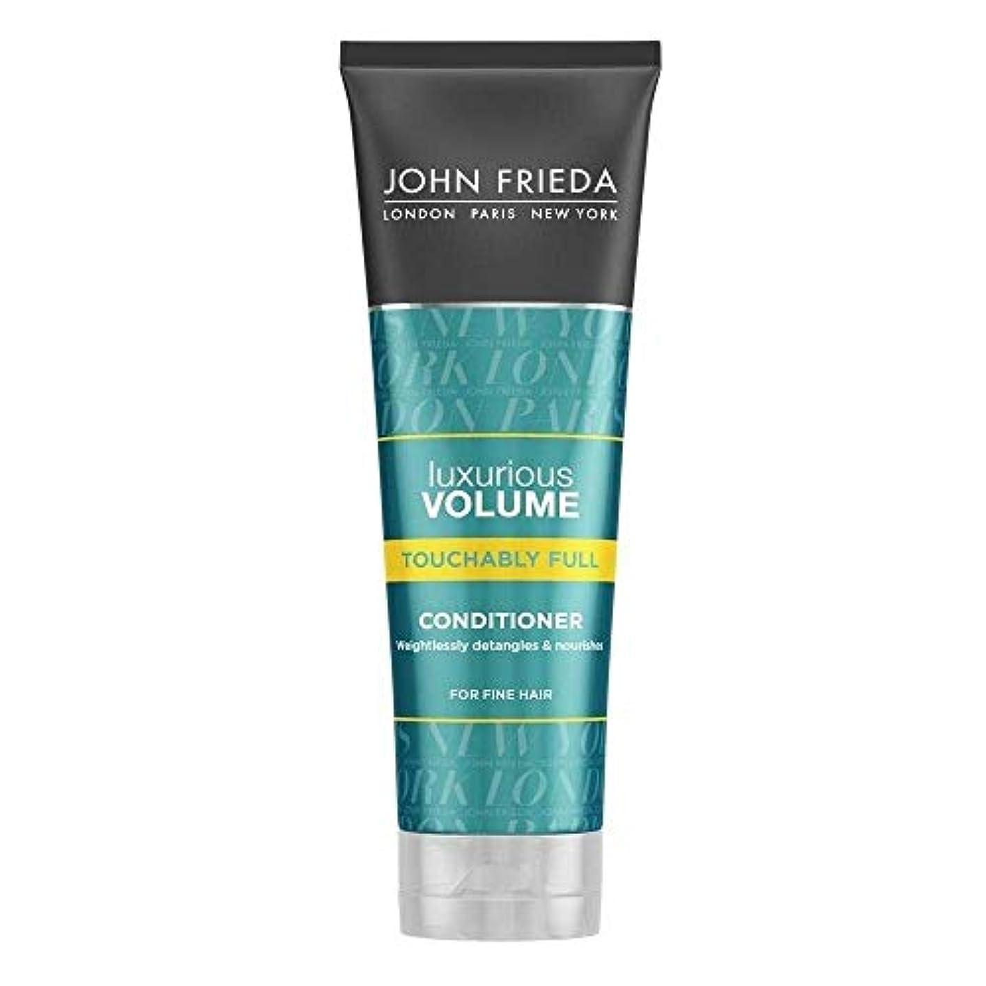 John Frieda 豪華なボリュームTouchably全コンディショナー - 8.45オズ - 2 Pkを