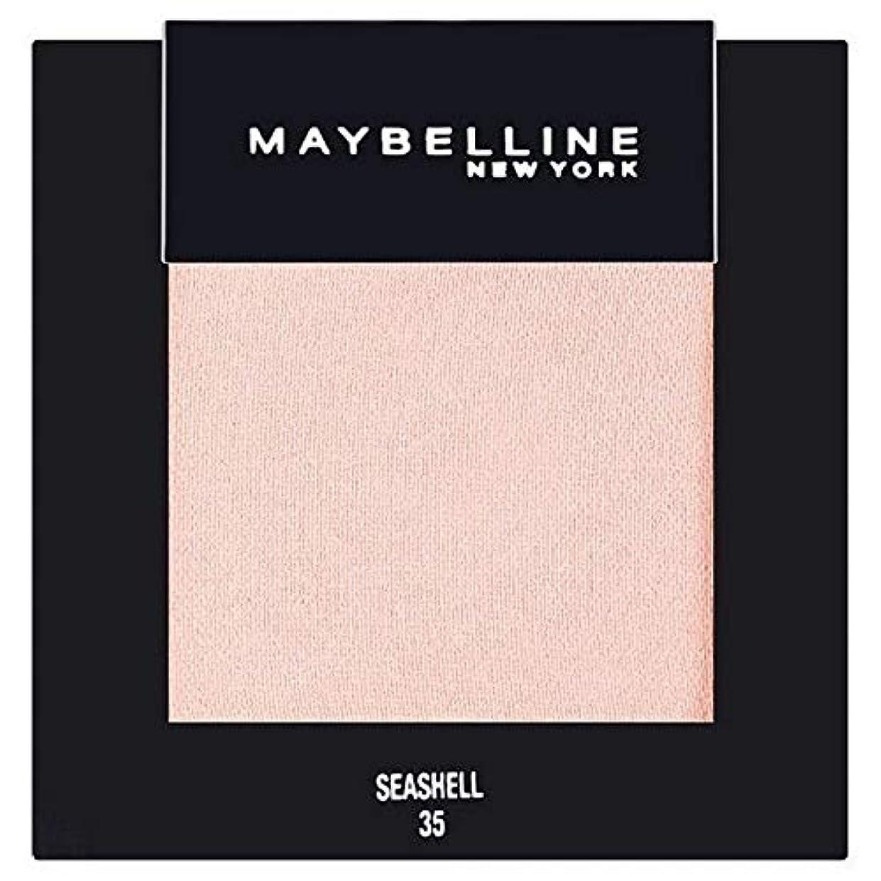 ソーダ水スモッグ論理[Maybelline ] メイベリンカラーショーシングルアイシャドウ35貝殻 - Maybelline Color Show Single Eyeshadow 35 Seashell [並行輸入品]