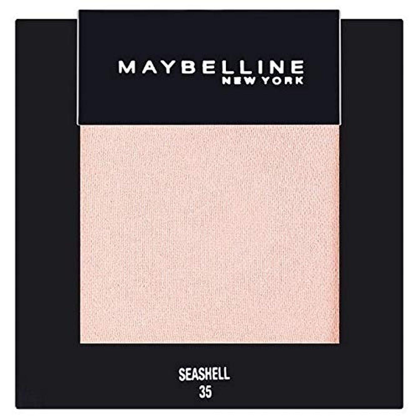 これら役職血[Maybelline ] メイベリンカラーショーシングルアイシャドウ35貝殻 - Maybelline Color Show Single Eyeshadow 35 Seashell [並行輸入品]