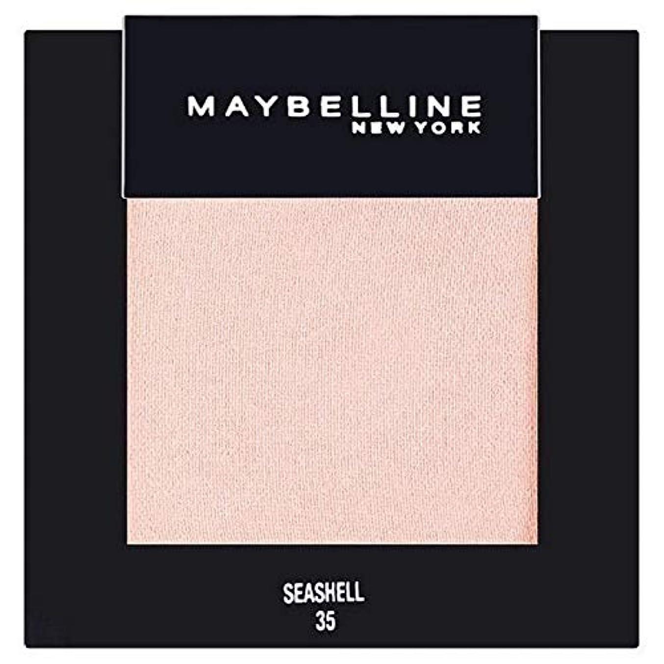 回路統治する入手します[Maybelline ] メイベリンカラーショーシングルアイシャドウ35貝殻 - Maybelline Color Show Single Eyeshadow 35 Seashell [並行輸入品]