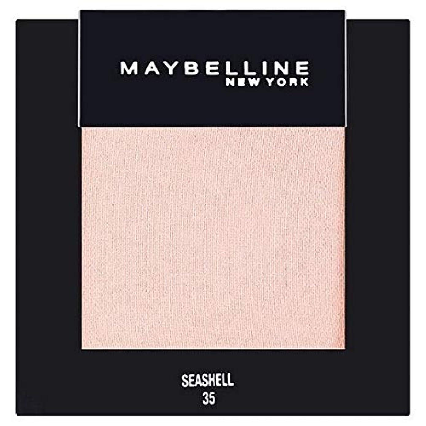 掃く期待する稼ぐ[Maybelline ] メイベリンカラーショーシングルアイシャドウ35貝殻 - Maybelline Color Show Single Eyeshadow 35 Seashell [並行輸入品]