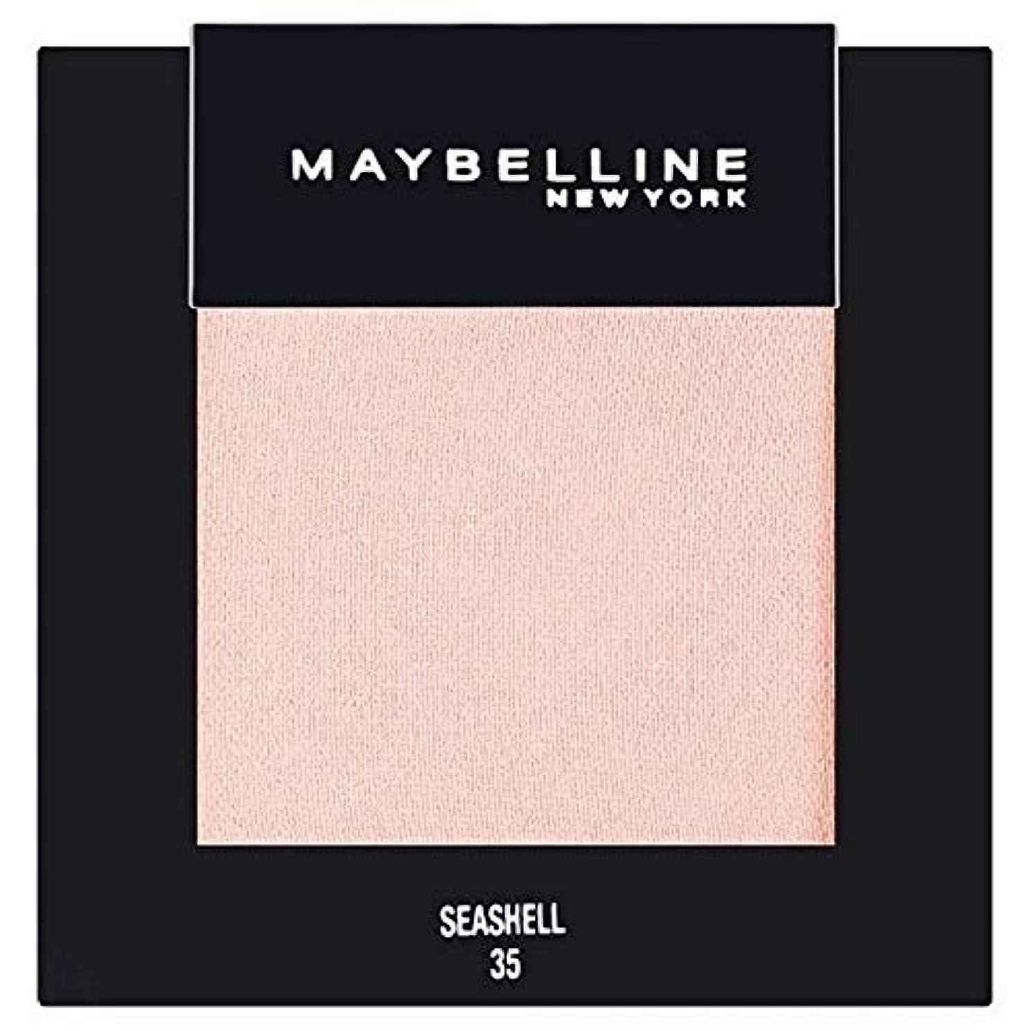 好奇心ライフル自慢[Maybelline ] メイベリンカラーショーシングルアイシャドウ35貝殻 - Maybelline Color Show Single Eyeshadow 35 Seashell [並行輸入品]